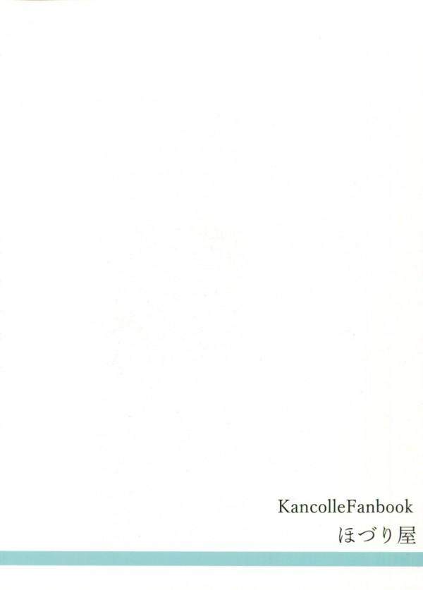 夕雲の夜のお誘いを受け巨乳陥没乳首を吸い出す提督!パイパン処女まんこにゴム付きちんぽで弾丸射精w【艦これ】【エロ漫画・エロ同人】 (26)