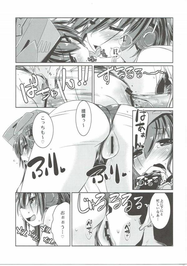 【艦これ エロ漫画・エロ同人】レズエッチしてたヒトミとイヨに発情して提督も参戦し3Pwwww (18)