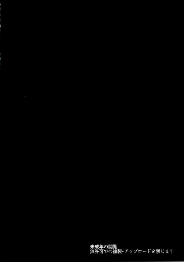 【FGO】ショタになったマスターとお風呂に入った武蔵さん、ショタマスターに調教されてお尻でイケるようになりましたwww【エロ漫画・エロ同人】 (3)
