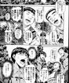 【エロ漫画】田舎の集落でエッチな宴してもらった!【NABURU エロ同人】