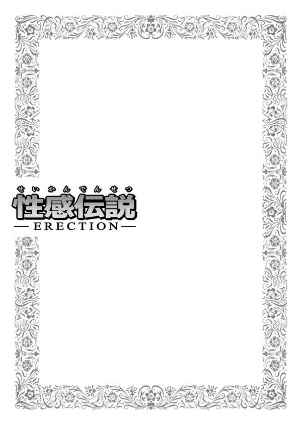【聖剣伝説 エロ漫画・エロ同人】巨乳熟女のミネルバのドスケベおっぱいご奉仕wwwwwwww (7)