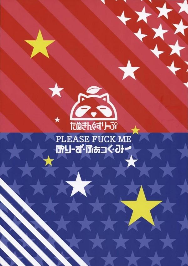 【艦これ】サラトガがショタな提督にセフレになって欲しいと言われた結果www【エロ漫画・エロ同人】 (24)