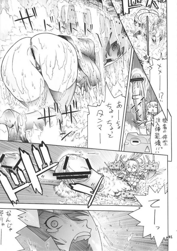 【艦これ エロ漫画・エロ同人】フタナリ化した陸奥が狂ったように長門を犯しまくり~wwww (44)