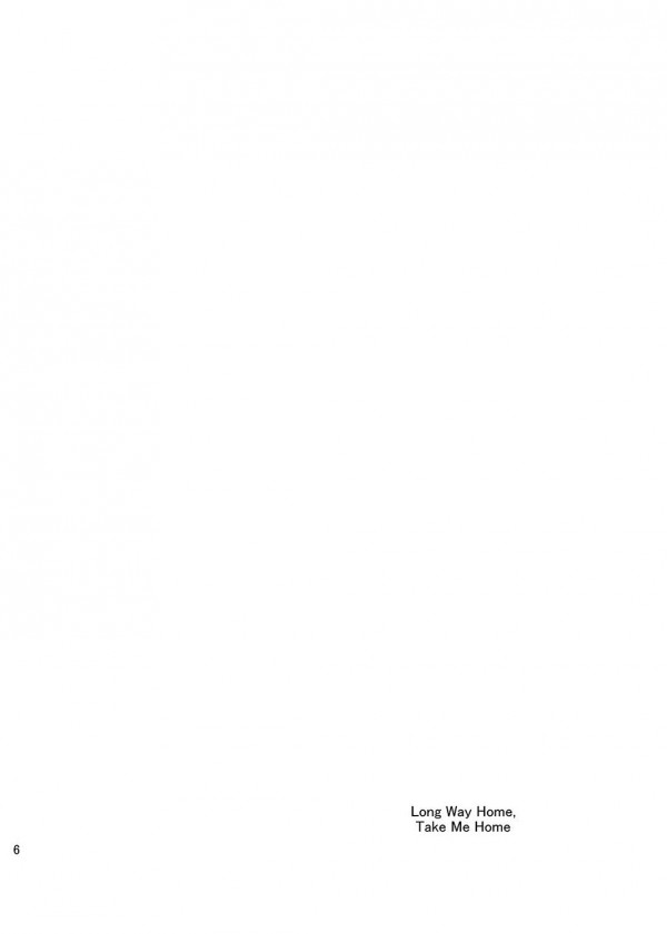 【ランス9 エロ漫画・エロ同人誌】自分の居場所が無くて悩めるシィル。。。ランス様・・・・・・・ (6)