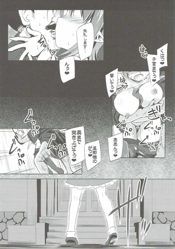 【東方 エロ漫画・エロ同人】小悪魔とおっさんのセックス見せつけられたら霊夢も発情しちゃってwww (4)