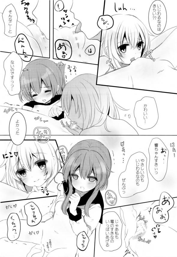 【艦これ エロ漫画・エロ同人】眠れない響ちゃんが寝れるようにおまんこ気持ちよくしてあげる電ちゃんwww (21)