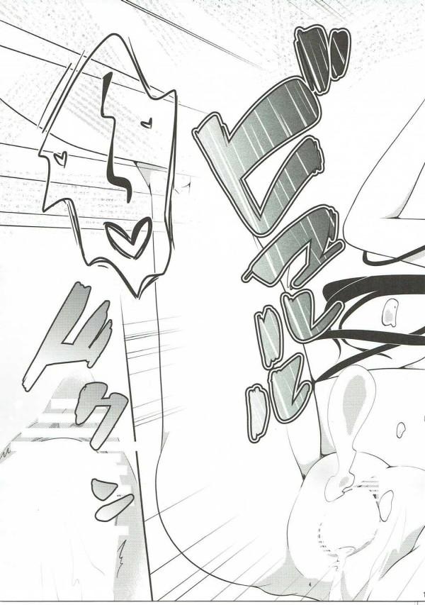 【東方】博麗霊夢のいちにち限定奥さん!ごはんはもちろん、身体もおいしくいただきますwww【エロ漫画・エロ同人】 (12)