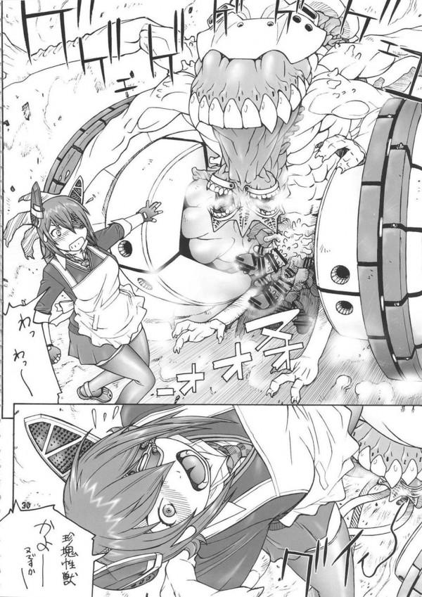 【艦これ エロ漫画・エロ同人】フタナリ化した陸奥が狂ったように長門を犯しまくり~wwww (29)