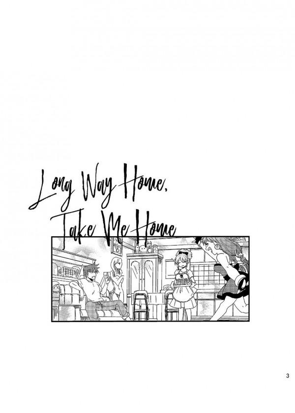 【ランス9 エロ漫画・エロ同人誌】自分の居場所が無くて悩めるシィル。。。ランス様・・・・・・・ (3)