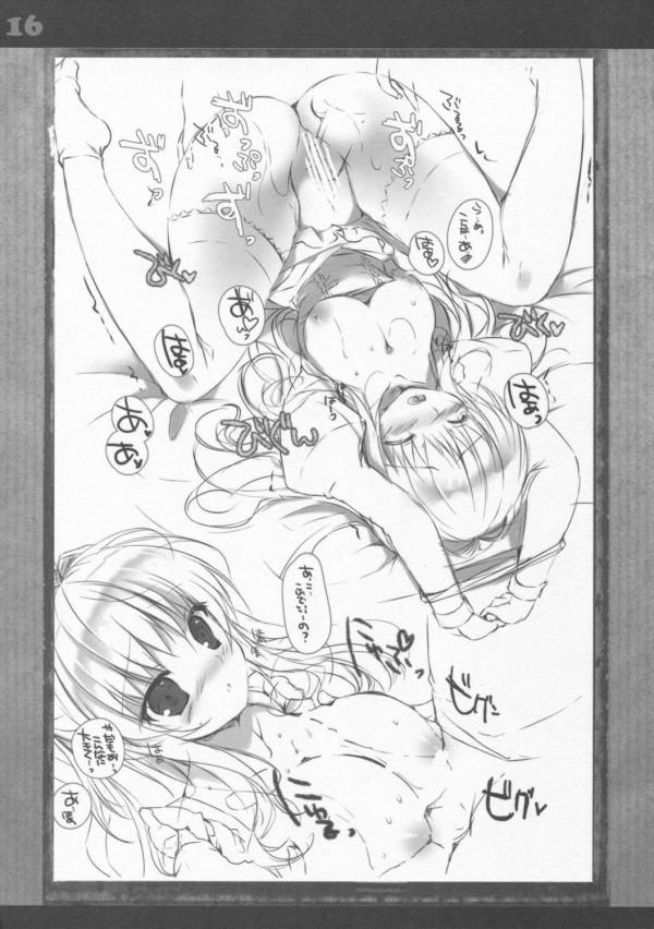 【エロ漫画・エロ同人】巨乳のエロ可愛い彼女のおっぱい堪能してラブラブエッチ♡ (15)