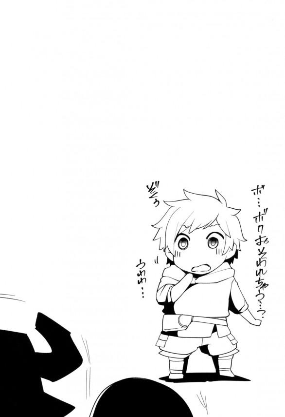 【グラブル エロ同人誌・エロ漫画】ナルメアとジータにやりたい放題痴女られるグランwwwwww (4)
