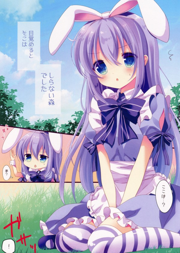 【ごちうさ】保登心愛ちゃんは香風智乃ちゃんが好きみたいですぐに抱きついちゃう♡♡【エロ漫画・エロ同人誌】 (3)