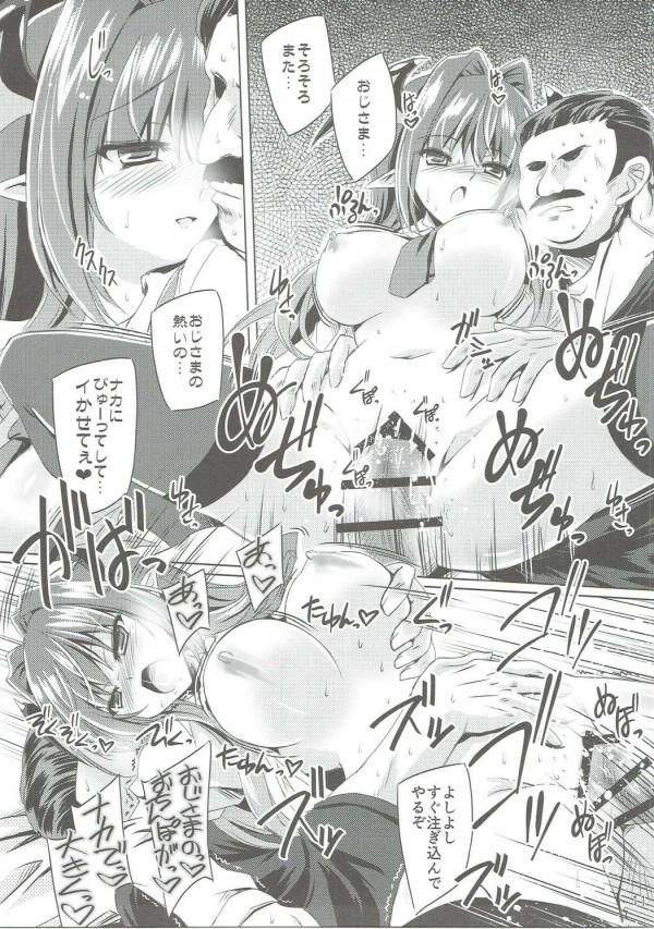 【東方 エロ漫画・エロ同人】小悪魔とおっさんのセックス見せつけられたら霊夢も発情しちゃってwww (10)