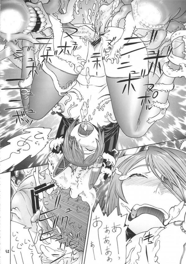 【艦これ エロ漫画・エロ同人】フタナリ化した陸奥が狂ったように長門を犯しまくり~wwww (51)