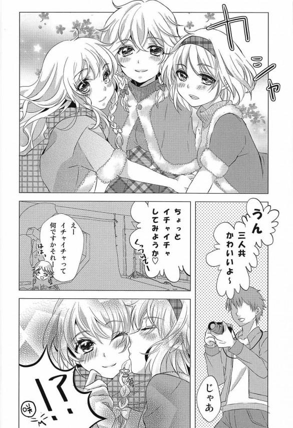【東方】【エロ漫画・エロ同人】アイドルとして活動している咲夜と魔理沙とアリス。ファンサービスの一環としてレズっちゃう3)