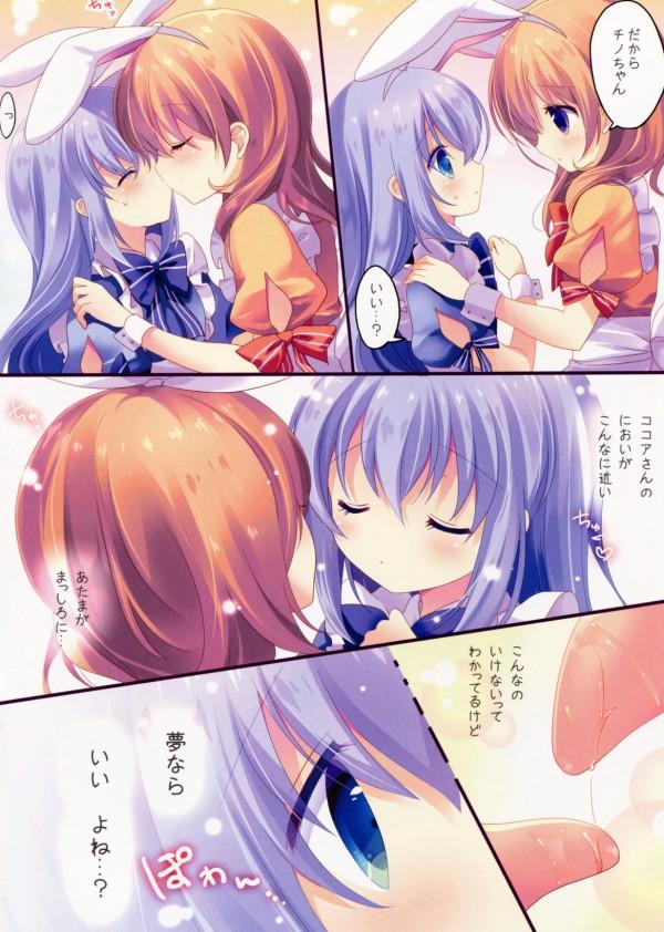 【ごちうさ】保登心愛ちゃんは香風智乃ちゃんが好きみたいですぐに抱きついちゃう♡♡【エロ漫画・エロ同人誌】 (6)