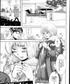 【エロ漫画】巨乳娘が公園で家畜デビューしちゃう!【日陰ひなた エロ同人】