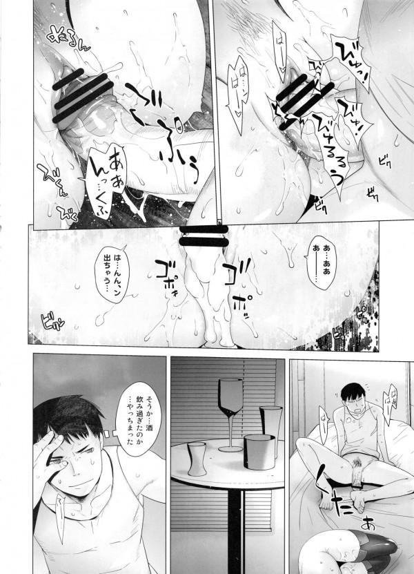 赤城に提督の精液をたっぷり飲ませるために加賀が一肌脱ぐ!【艦これ】【エロ漫画・エロ同人】 (87)