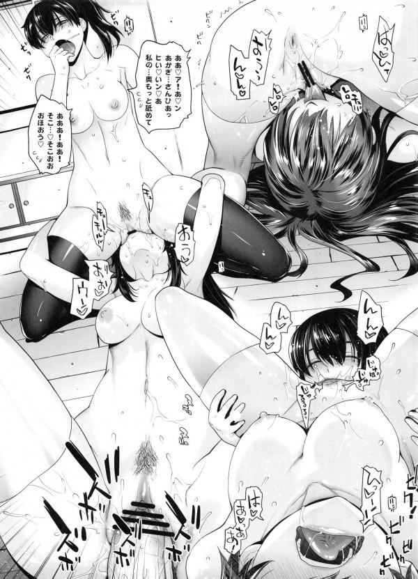 赤城に提督の精液をたっぷり飲ませるために加賀が一肌脱ぐ!【艦これ】【エロ漫画・エロ同人】 (109)