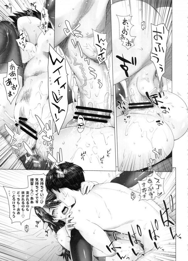 赤城に提督の精液をたっぷり飲ませるために加賀が一肌脱ぐ!【艦これ】【エロ漫画・エロ同人】 (84)