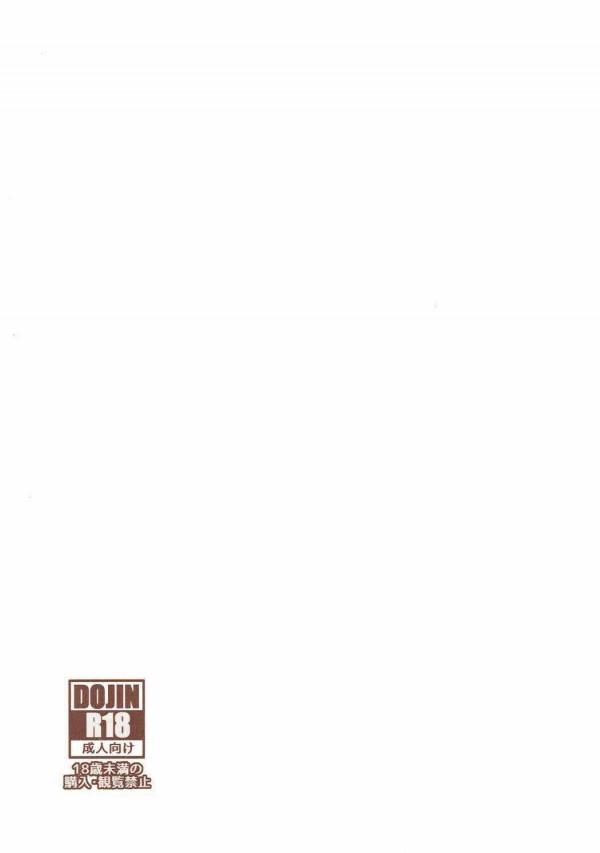 【エロ同人誌 化物語】神原駿河が阿良々木暦のチンポをパイズリしまくってる件www【Linda's ark エロ漫画】 (20)