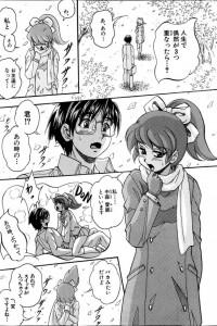 【エロ漫画・エロ同人誌】奇跡が起きて可愛い女の子3人に同時に告白されたんだけど