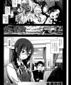【エロ漫画】内向的な人達が住む町でいじめられていた妹の処女を兄が奪う【木星在住 エロ同人】