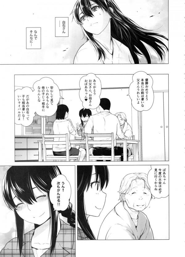 赤城に提督の精液をたっぷり飲ませるために加賀が一肌脱ぐ!【艦これ】【エロ漫画・エロ同人】 (132)