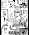 【エロ漫画・エロ同人誌】ご無沙汰な彼女とダイエットのストレッチをしてたらエッチな雰囲気に