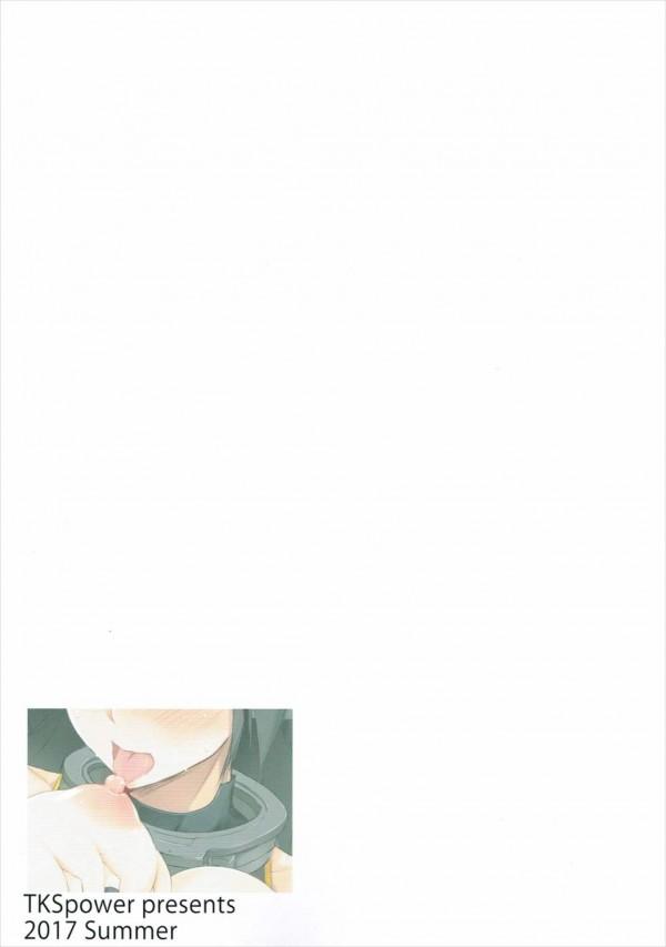 【艦これ】長門と性器を舐め合うシックスナイン♪長門もなんやかんやで感じてるwww【エロ漫画・エロ同人誌】 (18)