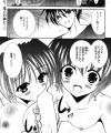 【エロ漫画】彼女と彼女の妹とエロい3Pしちゃう羨ましすぎる男【秋月たかひろ エロ同人】