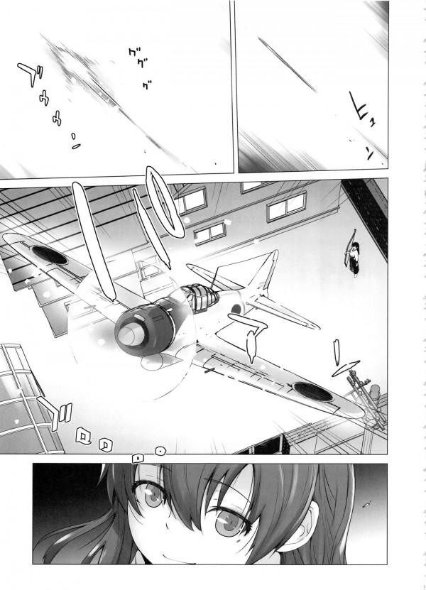 赤城に提督の精液をたっぷり飲ませるために加賀が一肌脱ぐ!【艦これ】【エロ漫画・エロ同人】 (134)