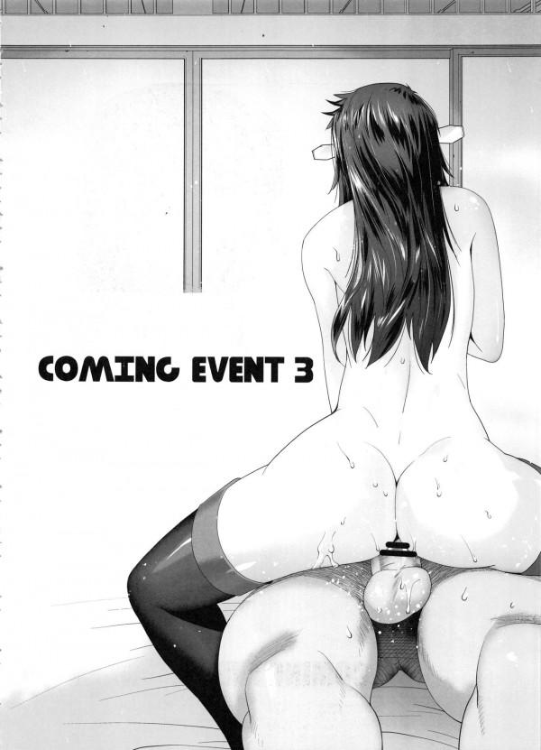 赤城に提督の精液をたっぷり飲ませるために加賀が一肌脱ぐ!【艦これ】【エロ漫画・エロ同人】 (117)