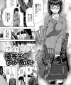 【エロ漫画】真面目過ぎる地味な女子高生が痴女に変身する【牧だいきち エロ同人】
