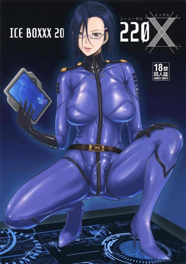 ICE BOXXX 20 220X (宇宙戦艦ヤマト2202 愛の戦士たち) (1)