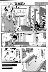 ヤキモチ焼いた彼女が男子更衣室で襲ってくるwww【エロ漫画・エロ同人誌】