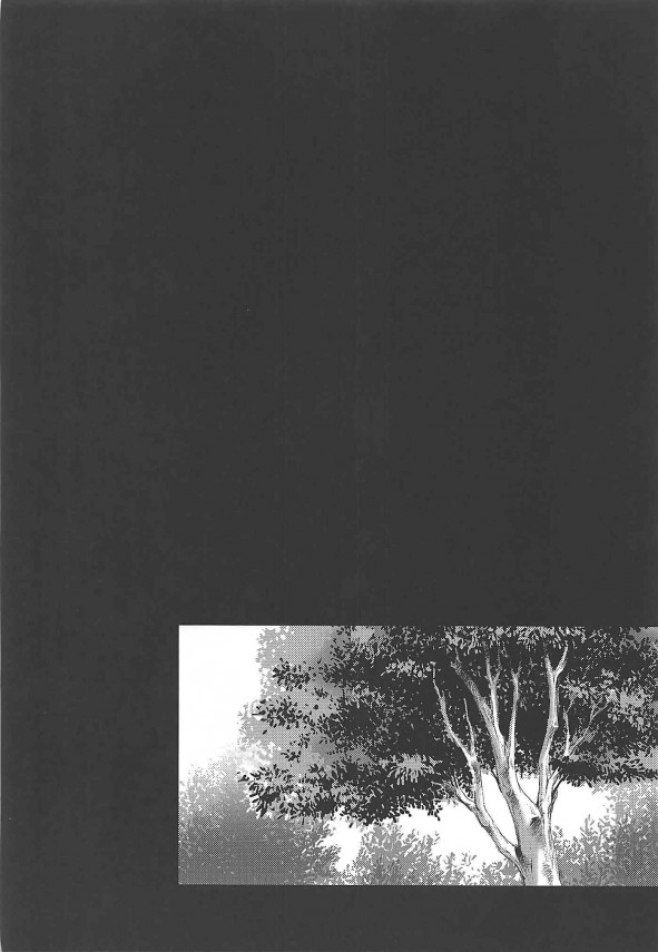 【FGO エロ漫画・エロ同人】キスだけでとろとろになっちゃう清姫と濃厚ラブラブエッチ!!! (19)