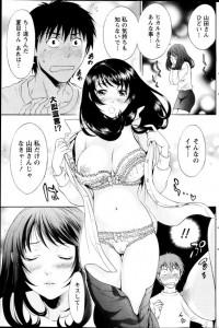 【エロ漫画】背中を流してくれてた年上女性が積極的にチンポをしゃぶる【沢田ふろぺ エロ同人】