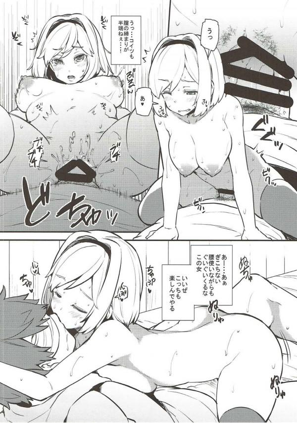 【グラブル エロ漫画・エロ同人】団長がナルメアに目隠し拘束されて逆レイプwwwジータも参戦で3Pにw (11)