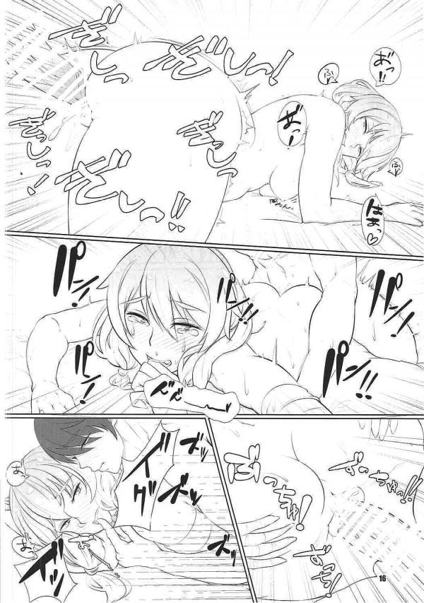【エロ同人誌 化物語】神原駿河が阿良々木暦のチンポをパイズリしまくってる件www【Linda's ark エロ漫画】 (15)