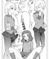 【よろず】ふたなりおちんぽとショタ【エロ漫画・エロ同人】