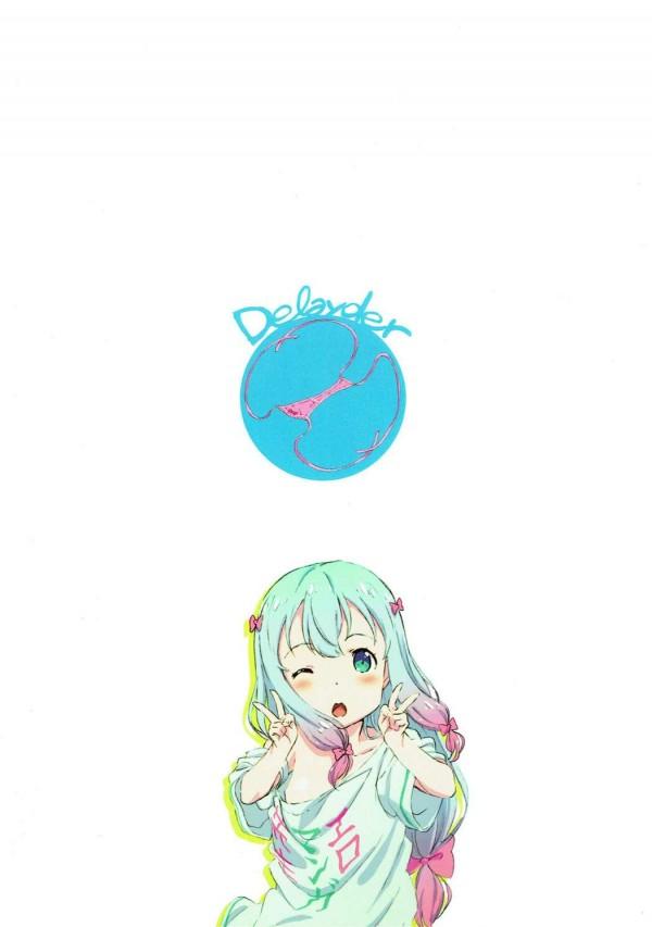 【エロマンガ先生 エロ同人誌・エロ漫画】紗霧ちゃんが家計ピンチだからってエロ漫画制作の為に兄正宗との近親Hに励みます♡ (16)