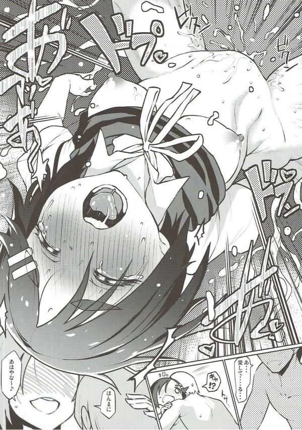 【艦これ】青葉ちゃんと黒潮ちゃんが提督の凶悪おちんぽの餌食になっちゃうwww【エロ漫画・エロ同人】 (21)
