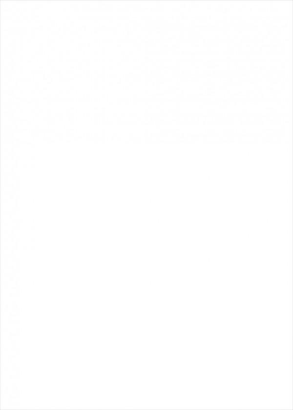 【艦これ】沖波ちゃんのロリ体型の幼い体つきだけどそれが余計に興奮するwww未発達の体を味わえると思うとすごく興奮するwww【エロ漫画・エロ同人】 (2)