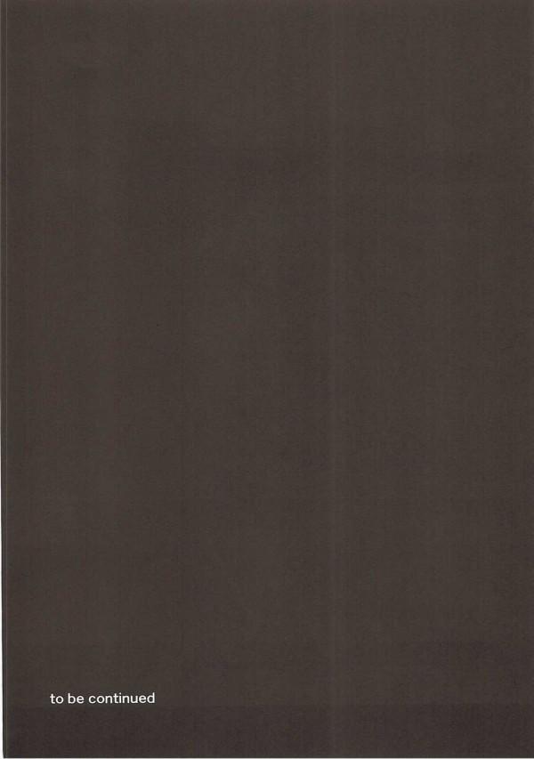 【FGO】ジャンヌ・ダルクが拘束されて肉体改造でニップルファックできる体にされちゃう♡♡【エロ漫画・エロ同人】 (19)