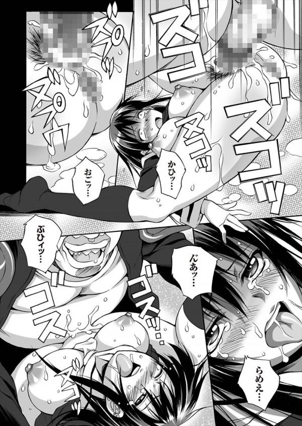 【エロ漫画・エロ同人】援交JKに天誅下る・・・ヤバい組長を筆頭に大量ちんぽでお仕置きレイプwww (14)