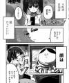 【エロ漫画】顔はカッコイイけど超絶デブな兄貴の巨根をしゃぶる妹!【澤野明 エロ同人】