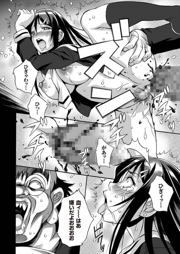 【エロ漫画・エロ同人】援交JKに天誅下る・・・ヤバい組長を筆頭に大量ちんぽでお仕置きレイプwww (8)
