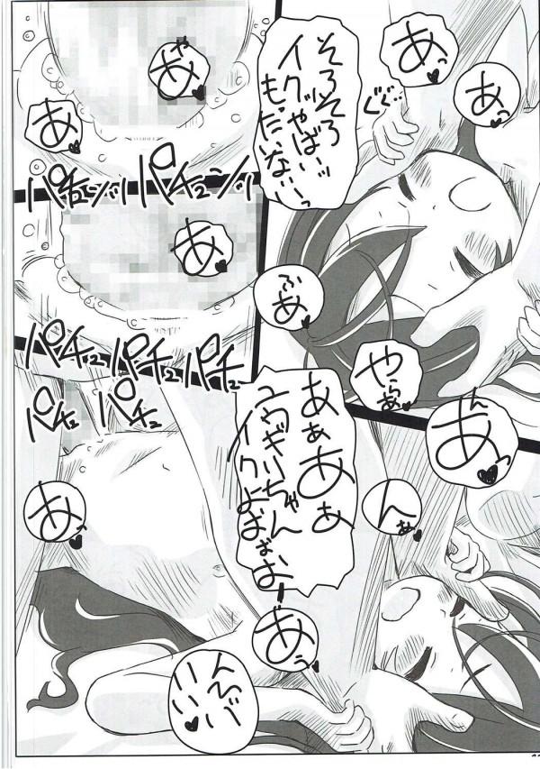 【絶対可憐チルドレン】ユウギリちゃんの女児マンコにチンポお注射www【同人誌・エロ漫画】 (11)