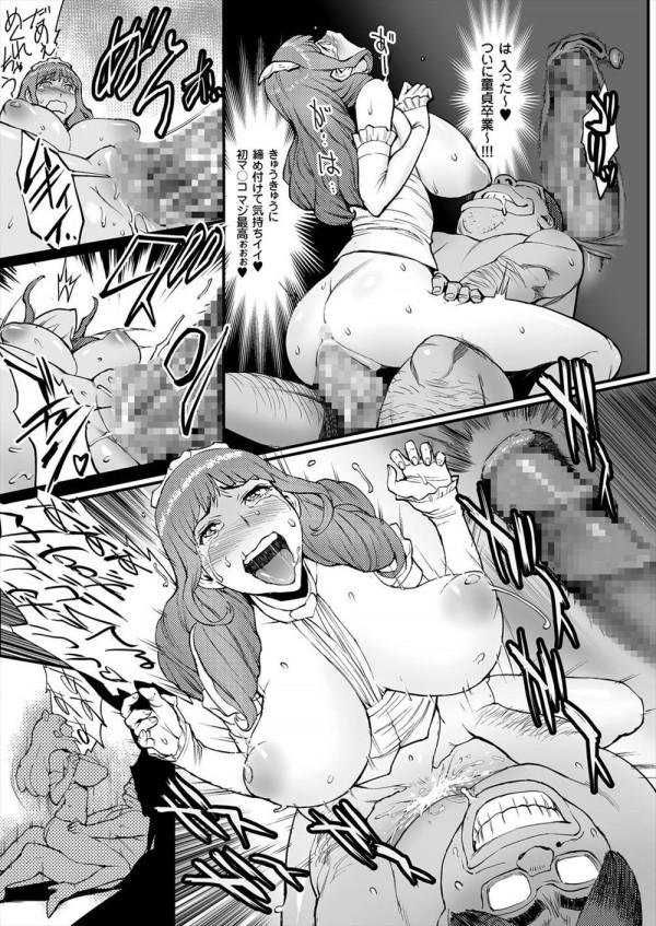 【エロ漫画・エロ同人】伝説の聖魔として召喚されたのはキモヲタよしお君ww儀式で王女様と中出しHしちゃうよw (25)